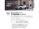 XC90  D5 AWD インスクリプション ディーゼルターボ 4WD