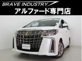 アルファード 2.5 X 新車 3眼シ-ケンシャル 両側電スラPバック