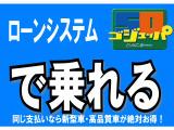 1シリーズハッチバック 118i Mスポーツ インテリジェントセーフティ純正ナビTV