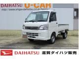 ハイゼットトラック エアコン パワステ スペシャル VS 3方開 4WD