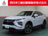三菱 エクリプスクロス PHEV 2.4 G 4WD