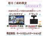 タントカスタム X スタイルセレクション スマートキー/両側電動/SAIII