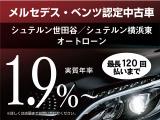 CLAシューティングブレーク AMG CLA45シューティングブレーク 4マチック 4WD