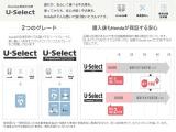 N-BOXカスタム G EX ホンダセンシング