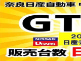 スカイラインGT-R 2.6 Vスペック 4WD