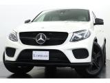 GLEクーペ AMG GLE43クーペ 4マチック 4WD designoEXPKG 白革 パノラマSR 有償色