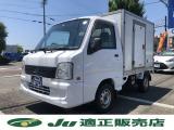 サンバートラック  冷凍車 4WD