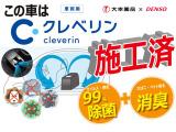 ティアナ 2.5 XL ナビAVMパッケージ