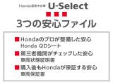 CR-Z 1.5 アルファ マスターレーベル 2トーンカラースタイル