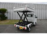 キャリイ リフトダンプ 4WD 届け出済み未使用車