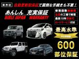 キックス RX 4WD 修復歴無 走行13500KM 純正ナビ地デジ