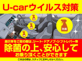 ロードスター 1.5 S スペシャルパッケージ