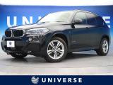 X5 xドライブ 35d Mスポーツ 4WD xDrive 35d Mスポーツ