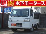 アクティトラック アタック 4WD