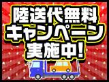 N-WGNカスタム G 純正ナビ バックカメラ ETC 禁煙車