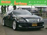 LS600hL バージョンUZ 4WD