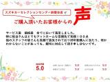 フェアレディZ 3.7 バージョン ST