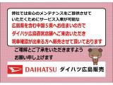 キャスト スタイル X リミテッド SAIII