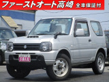 ジムニー XG 4WD 5速 地デジナビETC 保証1年付