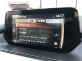 アテンザ 2.2 XD Lパッケージ 本革シート ワンオーナー