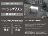 ロードスター 1.5 S