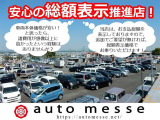 モコ X エアロスタイル スマートキー マット&バイザー車検2年渡