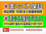 ハイゼットカーゴ スペシャル SAIII 衝突被害軽減ブレー