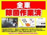 スイフト 1.2 XG 車検整備付・ 純正オーディオ