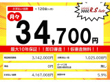 ロードスターRF 2.0 RS 6速MT 1オーナー TVナビ RECAROシート 禁煙
