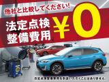 インプレッサ  S-GT スポーツパッケージ