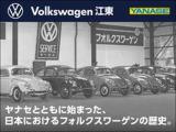 トゥアレグ V6 アップグレードパッケージ 4WD