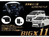 アルファード 2.5 S Cパッケージ 新車 モデリスタ 3眼サンル-フ Dミラー