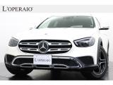 Eクラスオールテレイン E220dオールテレイン 4マチック ディーゼル 4WD 有償色 エク...