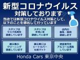 インプレッサスポーツ 1.6 i-L アイサイト 4WD