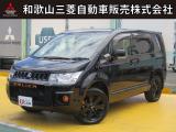 デリカD:5 2.2 アクティブギア 4WD