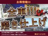 アクア 1.5 L ナビ TV ETC キーレス