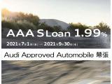 Q5 2.0 TFSI クワトロ 4WD