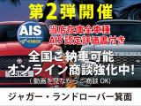 Fペイス Rスポーツ 2.0L D180 ディーゼル 4WD
