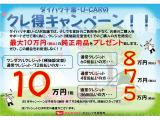 N-BOX+カスタム G Lパッケージ
