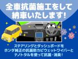 ◆ハンドルに【オーディオリモコンスイッチ】が装備されてます。視点をそらすことなく、ボリューム調整・オーディオソース切替・選曲が出来ます。安全運転しながら操作が可能になりました。
