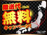 5シリーズツーリング 523dツーリング Mスポーツ ディーゼル アダプティブLED ACC レ...