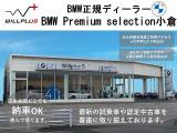 1シリーズハッチバック 118d Mスポーツ エディション ジョイプラス ディーゼル