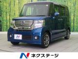 N-BOX+カスタム G SSパッケージ 特別仕様車