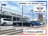 3シリーズセダン 320d ブルーパフォーマンス Mスポーツ