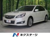 レガシィB4 2.5 GT アイサイト スポーツセレクション 4WD