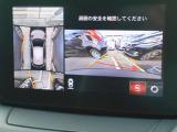 全方位モニターが付いて発進時の前方確認や駐車時の後方確認をサポートします。