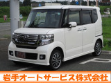 N-BOXカスタム G ターボ SSパッケージ 4WD