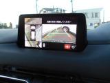 360°ビューモニター付です☆車の挙動予測や周辺の障害物の確認ができます。安心です☆