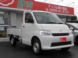 タウンエーストラック 1.5 DX Xエディション 4WD