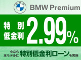 8シリーズグランクーペ 840dグランクーペ xドライブ Mスポーツ ディーゼル 4WD